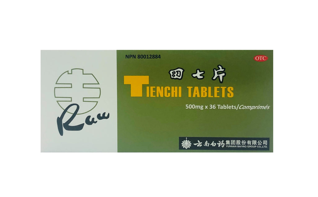 Raw Tienchi Tablets 田七片 (Stagnation, Swelling)