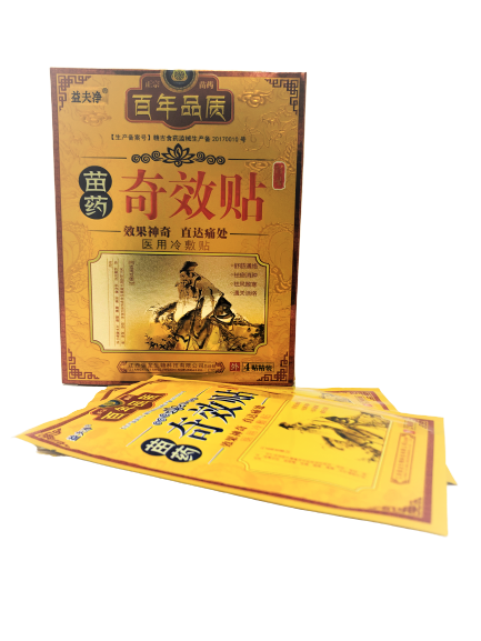 Miao Yao Qi Xiao Tie 苗葯奇效贴 (Sciatica & Arthritis Cooling Patches) (BULK DISCOUNT!)
