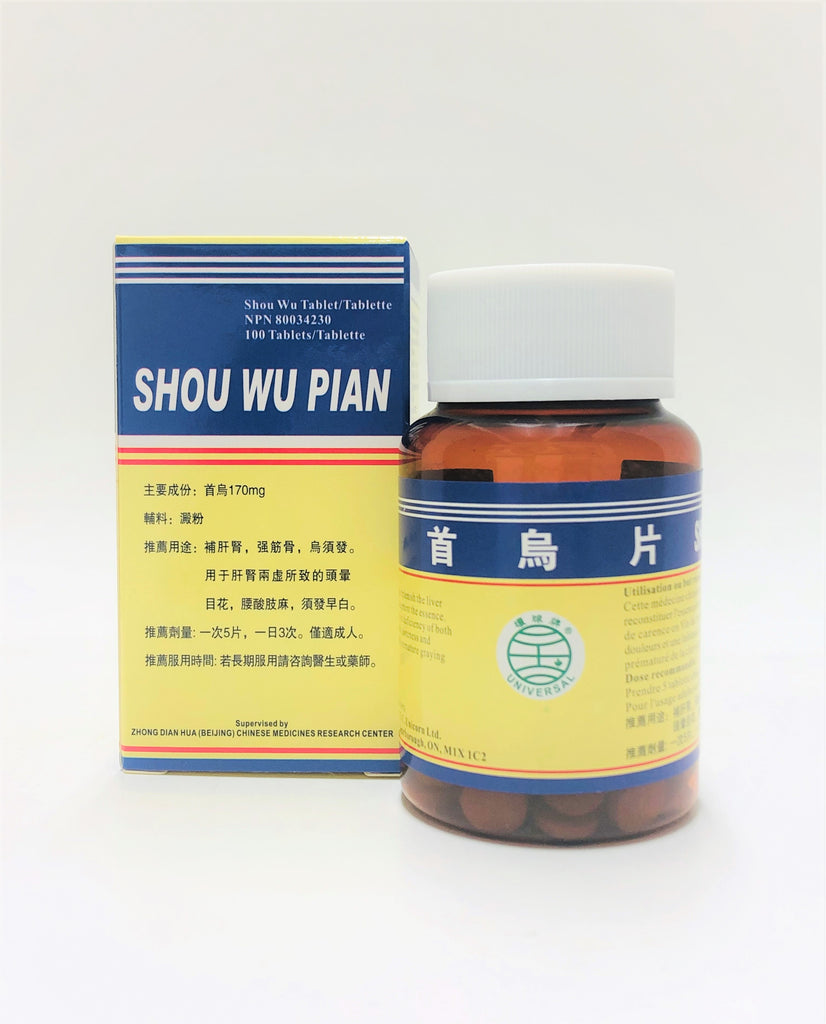 Shou Wu Pian 首鳥片 (REPLENISH LIVER AND KIDNEY)