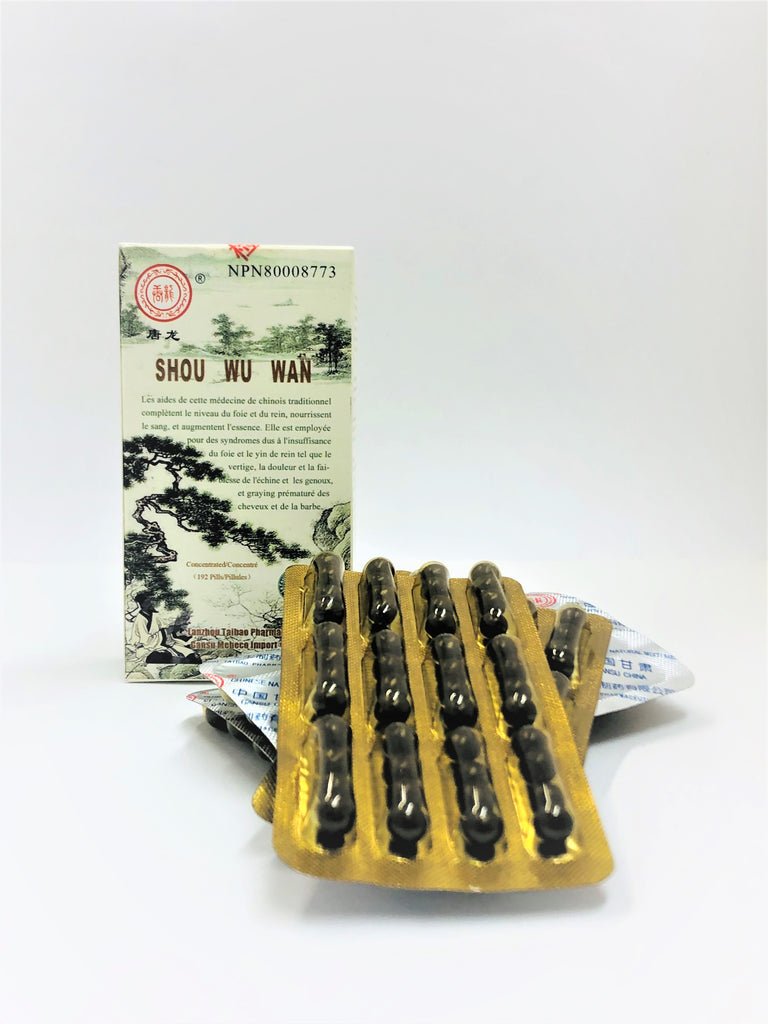 Shou Wu Wan 首鳥丸 (NOURISH LIVER, HAIR REVIVE)