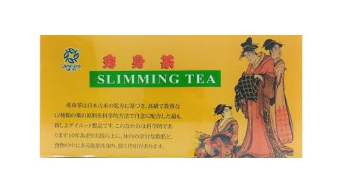 Slimming Tea (All Natural)