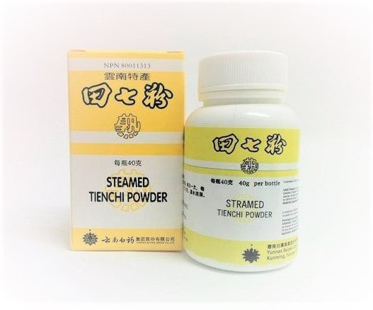 Steamed Tienchi Powder 田七粉