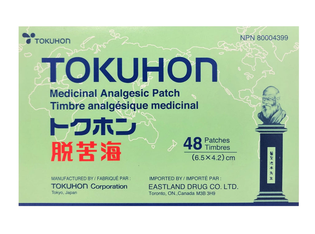 Tokuhon 脱苦海 (MUSCLE & JOINT PAIN RELIEF)
