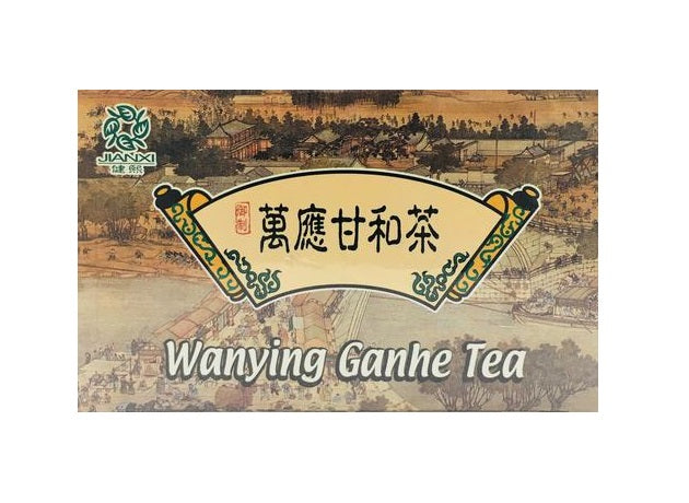 Wanying Ganhe Tea (Stomach Relief)