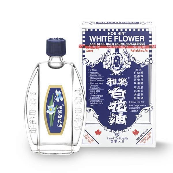 White Flower Analgesic Balm (Pak Fah Yeow) 白花油 (MUSCLAR ACHE RELIEF)
