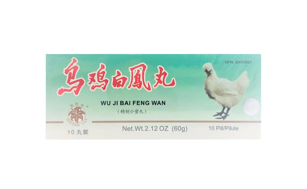 Wu Ji Bai Feng Wan 烏雞白鳳丸 (MENSTRUAL REGULATION)