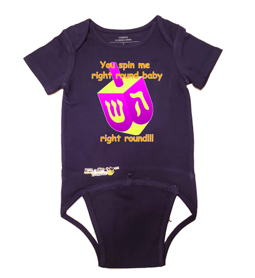 EZ-On BaBeez Baby Bodysuit, Short Sleeve- Hanukkah