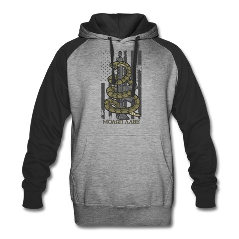 MOLON LABE SNAKE COLORBLOCK HOODIE - heather gray/black