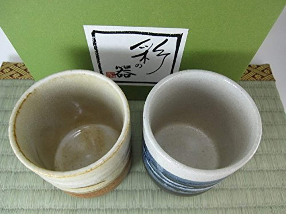 Yunomi  tea cups brown and blue, set of 2, 6 ounce