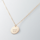 Mom AF disc necklace