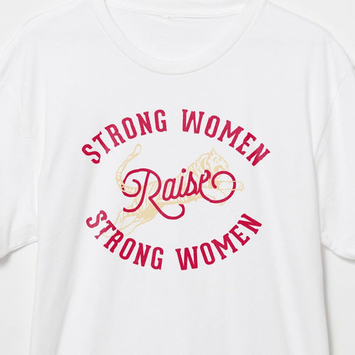Strong Women Raise Strong Women Tiger t-shirt