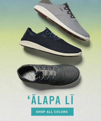 OluKai / Ālapa Lī / Menʻs Sneakers