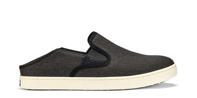 Kahu | Lava Rock / Off White