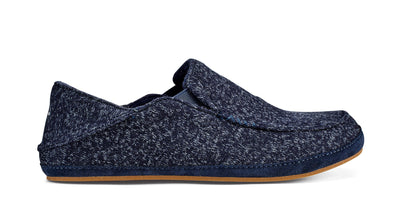 Moloā Hulu Slipper | Trench Blue / Trench Blue | Image 2
