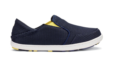 Nohea Mesh Boys | Trench Blue / Bright Moss | Image 1