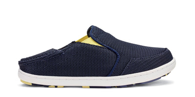 Nohea Mesh Boys | Trench Blue / Bright Moss