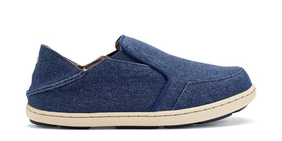 Nohea Lole Boys | Trench Blue / Trench Blue | Image 1