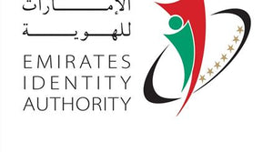 Emirates ID Typing Applications (All Emirates)