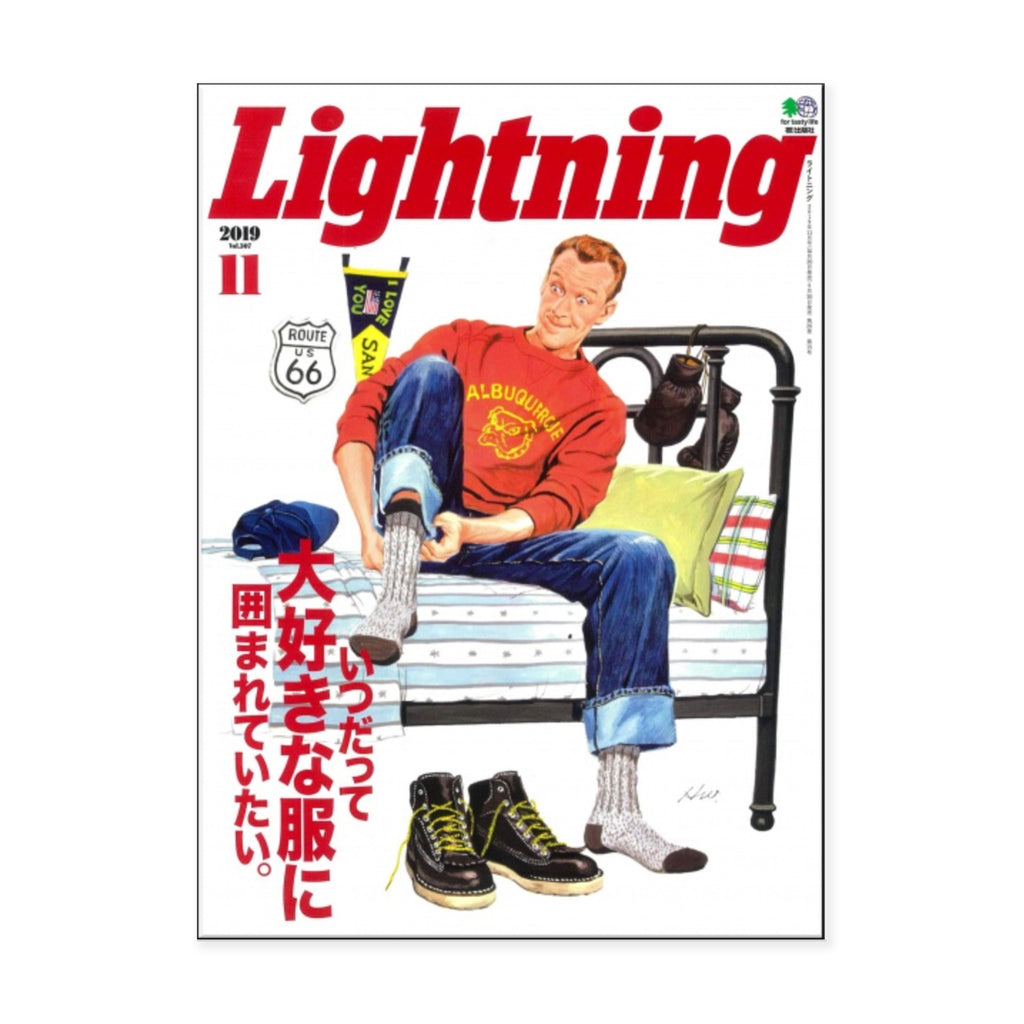 Lightning Magazine Vol. 307 - Thirdmark Supply House