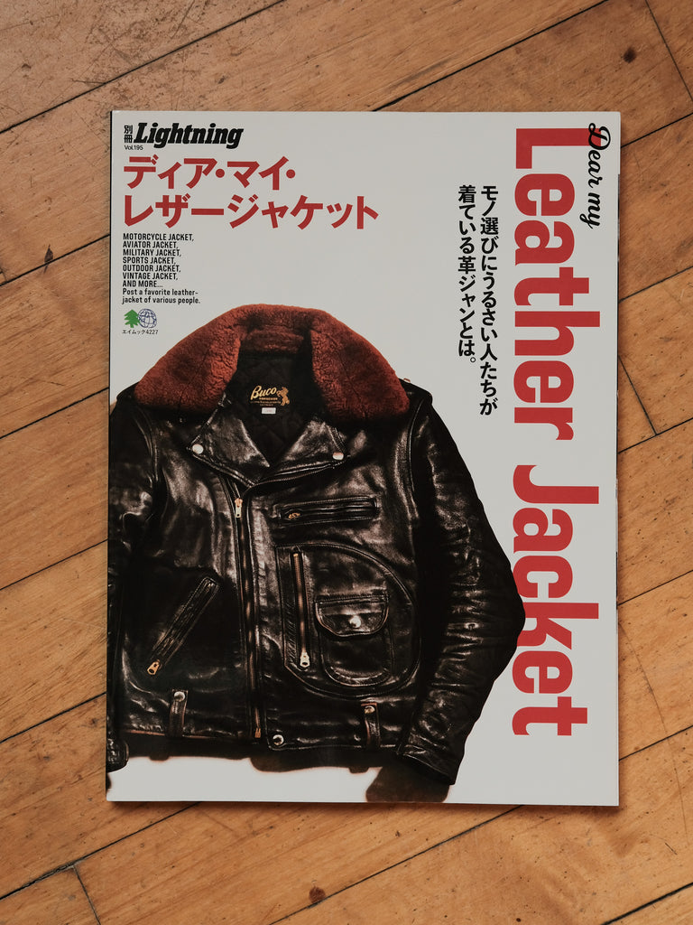 Dear My Leather Jacket | Lightning Magazine - Thirdmark Supply House