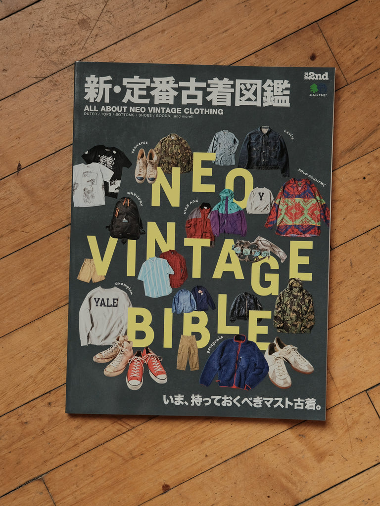 Neo Vintage Bible | Lightning Magazine - Thirdmark Supply House