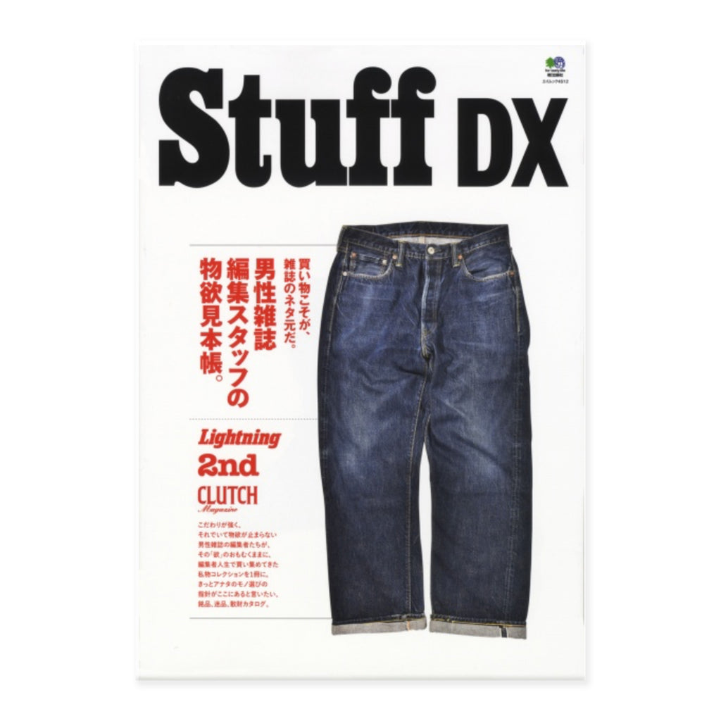 Lightning Magazine - Stuff DX - Thirdmark Supply House