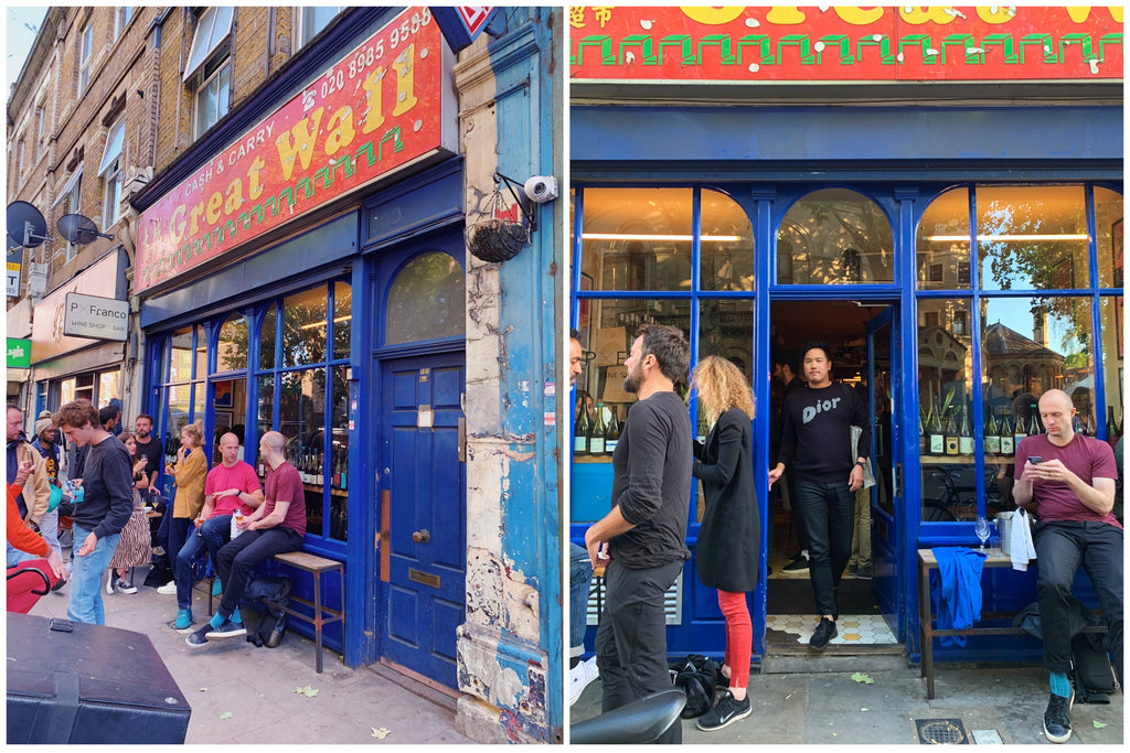 London Travel Guide, P. Franco Natural Wine Bar side and front of exterior