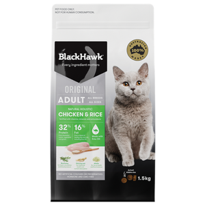 Chicken & Rice Adult Cat - Chicken & Rice 3kg