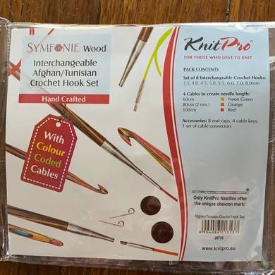 Symfonie Wood Interchangeable Afghan/Tunisian Crochet Hook Set