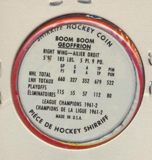 "#34 ""Boom Boom"" Geoffrion 1962-63 Metal Shirriff NHL Coin  Montreal Canadiens  NHL Hockey"