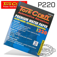 PREMIUM WATERPROOF PAPER  220 GRIT 230  X 28 (50 PIECE) AUTOMOTIVE - Power Tool Traders