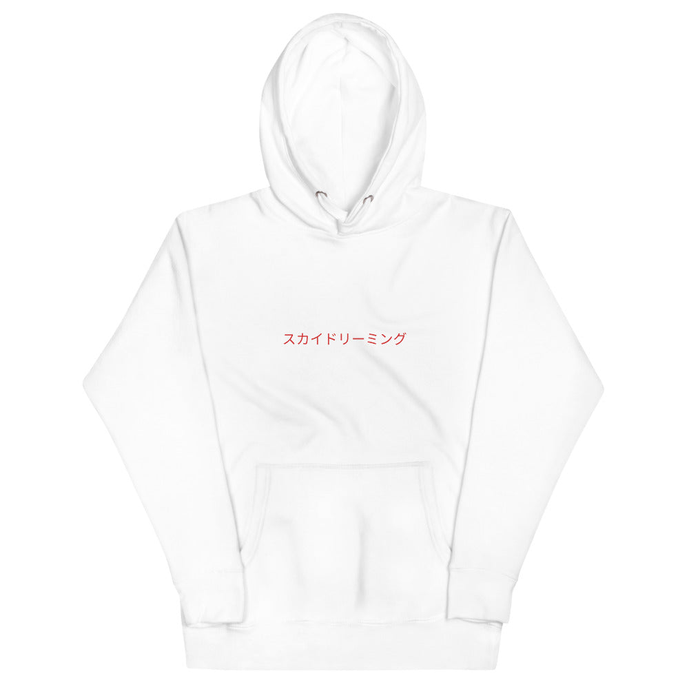 The SkyDreaming Japan Hoodie