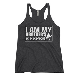 """I Am My Brother's Keeper"" Women's Racerback Tank"