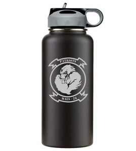 Customized 32 oz Marine Corps Water Bottle