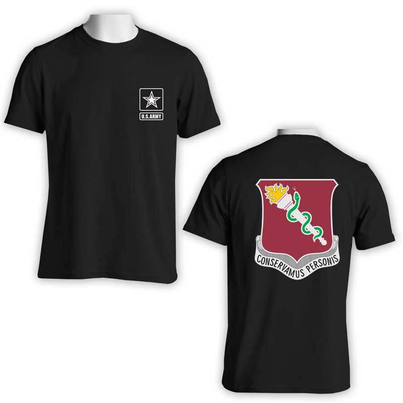 32nd Medical Brigade, US Army T-Shirt, US Army Apparel, conservamus personis