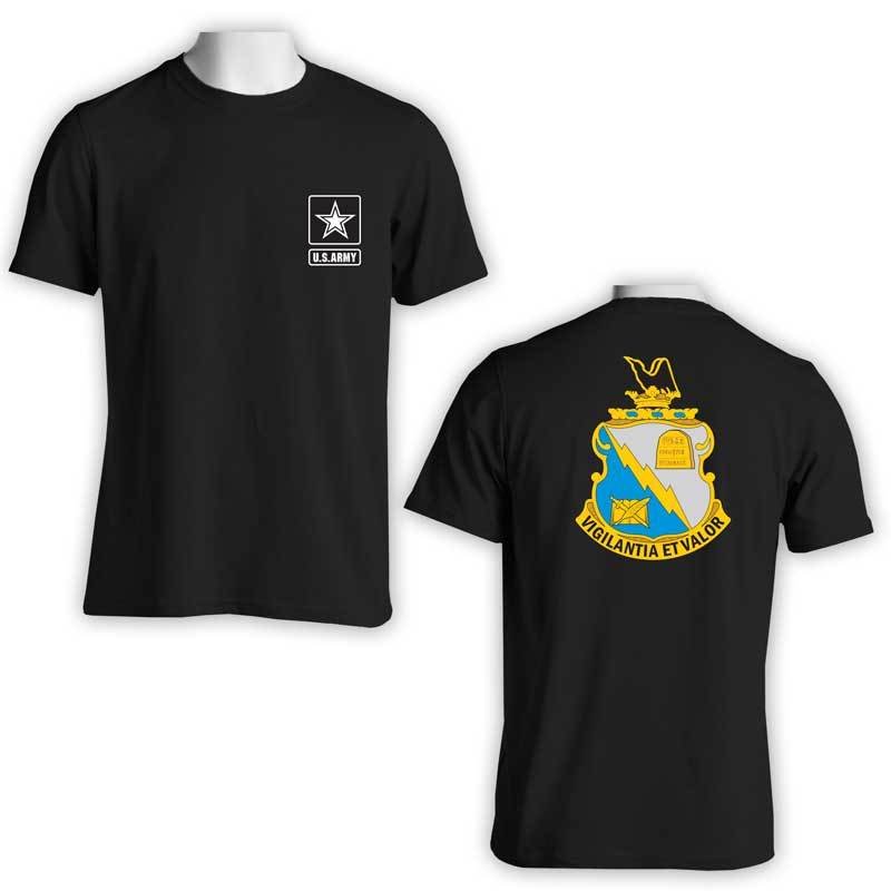 341st Military Intelligence Bn, US Army Intel, US Army T-Shirt, US Army Apparel, Silently we defend