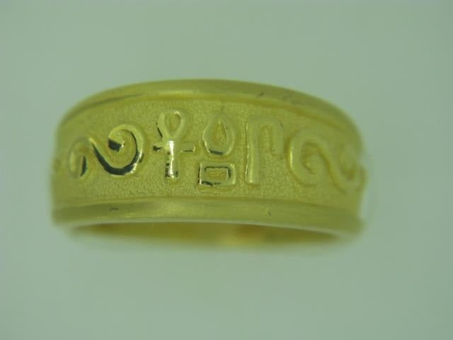 24Kt Yellow Gold Gold Band