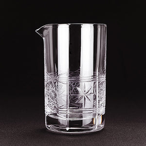 Seamless Cocktail Mixing Glass 600ml