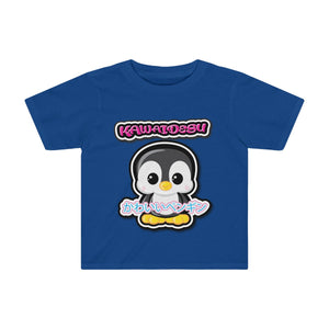 Toddlers Kawaii Penguin Tee