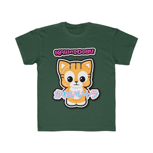 Kids Kawaii Tiger Tee