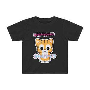 Toddlers Kawaii Tiger Tee