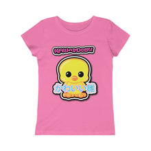 Load image into Gallery viewer, Girls Kawaii Chick Tee