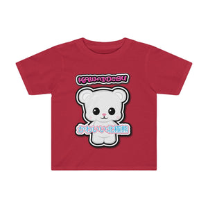 Toddlers Kawaii Polar Bear Tee