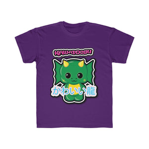 Kids Kawaii Dragon Tee