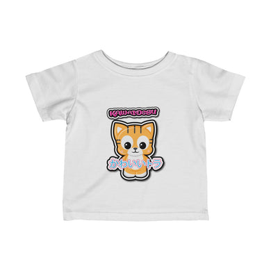 Infant Kawaii Tiger Tee