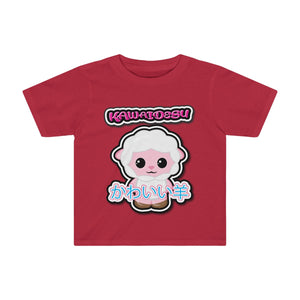 Toddlers Kawaii Sheep Tee
