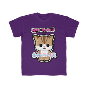 Kids Kawaii Squirrel Tee