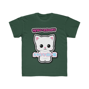 Kids Kawaii White Cat Tee
