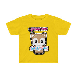 Toddler Kawaii Deer Tee