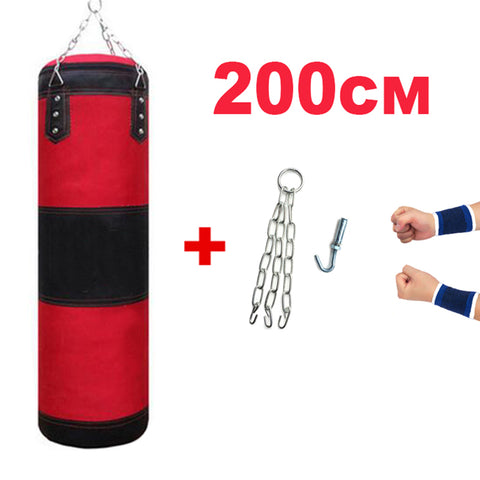 Sandbag Thickened Canvas Punching Bag